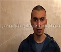 فيديو| اعترافات الخلية المضبوطة التابعة لحركة «حسم الإرهابية»