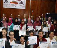 صور| محافظ المنوفية يكرم الطلاب الفائزين بمعرض العلوم والهندسة  (ISEF 2019 )