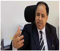 د. معيط: قانون الجمارك الجديد أمام «مجلس الوزراء» خلال أيام