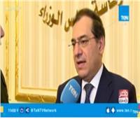 فيديو| وزير البترول: توقيع 12 اتفاقية مع الشركات الأجنبية خلال عام