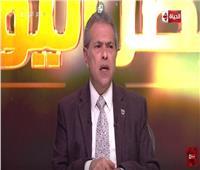 فيديو  «عكاشة»: إعلام الإخوان يهدف لاستثارة الغضب لدى المواطنين