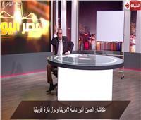 شاهد| توفيق عكاشة ينفعل ويهدد المشاهدين: «هأسيب البرنامج وأمشي»
