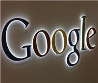 «جوجل» تكافح المحتوى الإرهابي عبر الإنترنت بهذه الطريقة