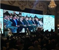 انطلاق مؤتمر أخبار اليوم الاقتصادي الخامس بحضور رئيس الوزراء