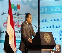 رئيس الوزراء ينقل تحيات الرئيس السيسي لمؤتمر أخبار اليوم الاقتصادي