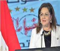 وزيرة التخطيط: نستهدف إنشاء 8 جامعات تكنولوجية