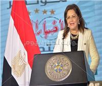 وزيرة التخطيط توجه الشكر لياسر رزق على مؤتمر أخبار اليوم الاقتصادي