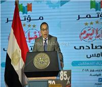 رئيس الوزراء يعلن في مؤتمر«أخبار اليوم»: الحكومة واجهت تحديات كبيرة ببرنامج اقتصادي قوي