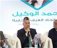 أسامة صالح يسأل وزير المالية عن سعر الدولار في مؤتمر أخبار اليوم الاقتصادي