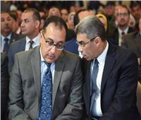 صور| أبرز لقطات اليوم الأول لـ«مؤتمر أخبار اليوم الاقتصادي الخامس»