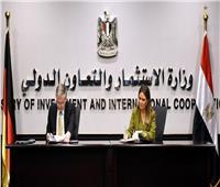 توقيع اتفاقيتين للتعاون بين مصر وألمانيا بقيمة 150.5 مليون يورو