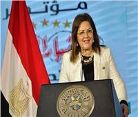 نص كلمة وزيرة التخطيط خلال مؤتمر أخبار اليوم الاقتصادي الخامس