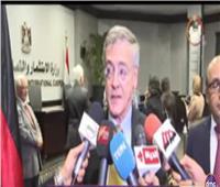 فيديو  سفير ألمانيا بالقاهرة: ندعم أولويات مصر في التعليم والتدريب