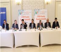 انطلاق جلسة الأثاث والصناعات النسيجيةبمؤتمر أخبار اليوم الاقتصادي