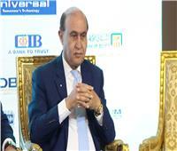 «مميش» يعد بدراسة تسهيلات تمويلية جديدة مع البنك المركزي لمستثمري سيناء