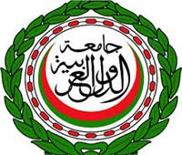 الجامعة العربية تدين التفجيرين الإرهابيين في الصومال
