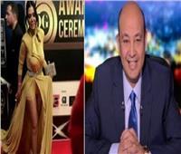 فيديو| تعليق ناري من عمرو أديب على فستان رانيا يوسف.. وهذا كان ردها