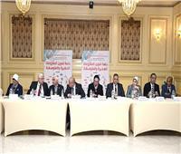 صور| بالتفاصيل.. جلسة «تمويل المشروعات الصغيرة والمتوسطة» بمؤتمر أخبار اليوم الاقتصادي