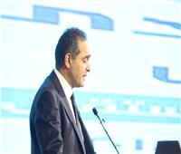 15توصية لجلسة «الاستثمار والسياسات المالية» بمؤتمر أخبار اليوم الاقتصادي