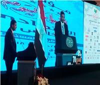 فيديو| 9 توصيات لجلسة «الاستثمار في سيناء» بمؤتمر أخبار اليوم الاقتصادي