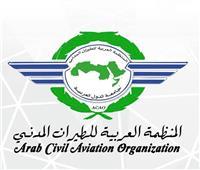 صدور العدد رقم 33 من مجلة «الطيران العربي»