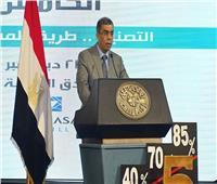 «رزق»: توصيات المؤتمر سيتم رفعها غدا للرئيس السيسي