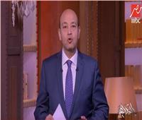 بالفيديو |عمرو أديب: البطالة في مصر تتآكل بفضل المصانع الجديدة