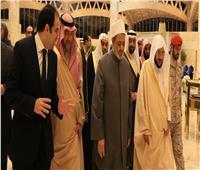 شيخ الازهر من الرياض: علاقات مصر والسعودية راسخة وأصيلة بكل المقاييس