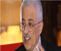 وزير التعليم: ردود الفعل المبدئية على النظام الجديد إيجابية جدا