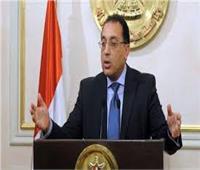 رئيس الوزراء يُصدر اللائحة التنفيذية لقانونحقوق الأشخاص ذوي الاعاقة
