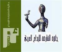 مبدعون مصريون يفوزون بـ«جائزة الشارقة للإبداع العربي»