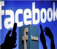حصاد 2018| «فيسبوك» في عام.. مواجهات قضائية وتحديثات غير مسبوقة