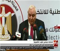بث مباشر| الوطنية للانتخابات تعلن نتيجة انتخابات مجلس النواب التكميلية
