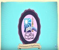 فيديو رسوم متحركة| الإفتاء: شريعتنا وهدي نبينا يأمران بحفظ حياة الإنسان وصيانة كرامته