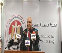 الوطنية للانتخابات تجرى جولة الإعادة للانتخابات التكميلية للبرلمان