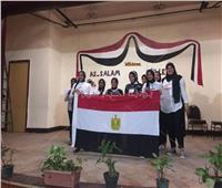تعليم القاهرة تكرم أبطالها من ذوي القدرات الخاصة