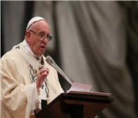 في رسالته بمناسبة أعياد الميلاد.. بابا «الفاتيكان» يدعو لاحترام الاختلافات