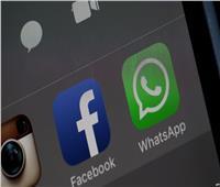 «فيسبوك» تقتحم عالم العملات الرقمية