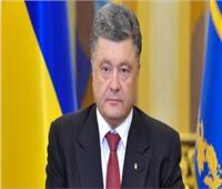 الرئيس الأوكراني يعلن انتهاء العمل بالأحكام العرفية في البلاد اليوم