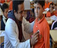 فيديو  «التأمين الصحي»: أكثر من 7 آلاف طالب يعانون من الأنيميا