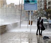 أمطار وبرد شديد.. حالة الطقس خلال الـ72 ساعة المقبلة