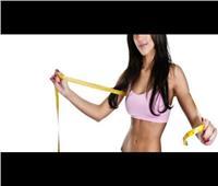 9 نصائح لرفع معدل حرق الدهون في الجسم