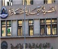 الغرف التجارية تفعل آلياتها لدعم وتعظيم عائد رئاسة مصر للاتحاد الأفريقي