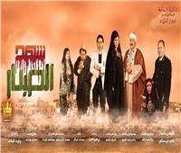 اليوم.. افتتاح «شهد الصبار» على مسرح السلام