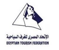 القائمة النهائية للمرشحين في انتخابات الاتحاد المصري للغرف السياحية