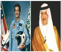 «هيئة الفضاء السعودية» يرأسها أول رائد فضاء عربي.. الابن الثاني للملك