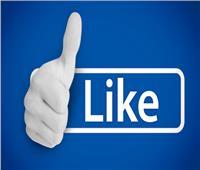 10 طرق لزيادة التفاعل والوصول لمحتوياتك على «فيسبوك»