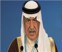 السعودية تدين استهداف الأتوبيس السياحي بالهرم.. وتؤكد تضامنها مع مصر