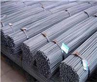 ننشر أسعار الحديد المحلية في الأسواق..اليوم