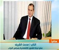 فيديو| برلماني: نحتاج لإدارة محترفة للاستثمار في مصر